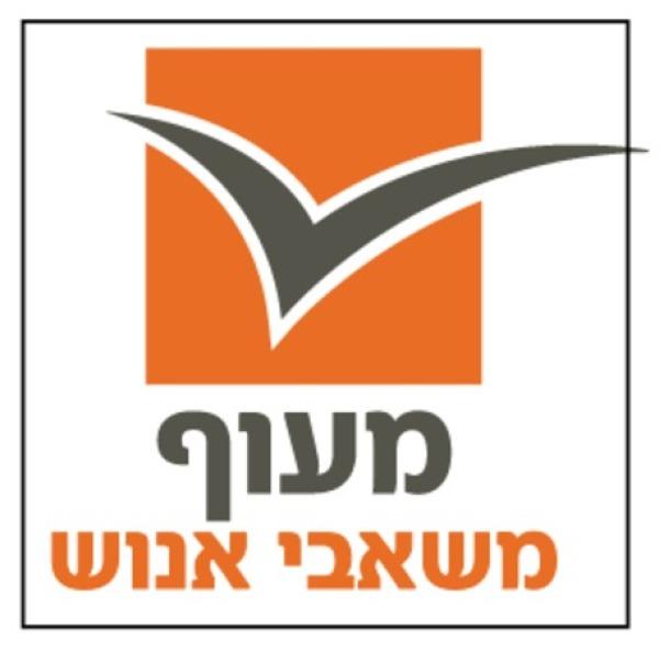 Доска объявлений Израиля » Работа » Требуются » Ашдод f16991f5bc2
